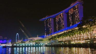 英語が話せない母と初めてシンガポールのホテルに旅行するなら、マリーナベイサンズをおすすめする理由