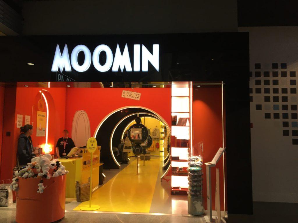 私が実際にヴァンター空港で見たムーミンショップの免税店を撮影した写真