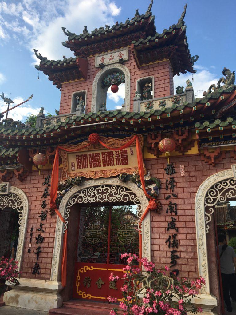 福建会館の門を撮影した写真