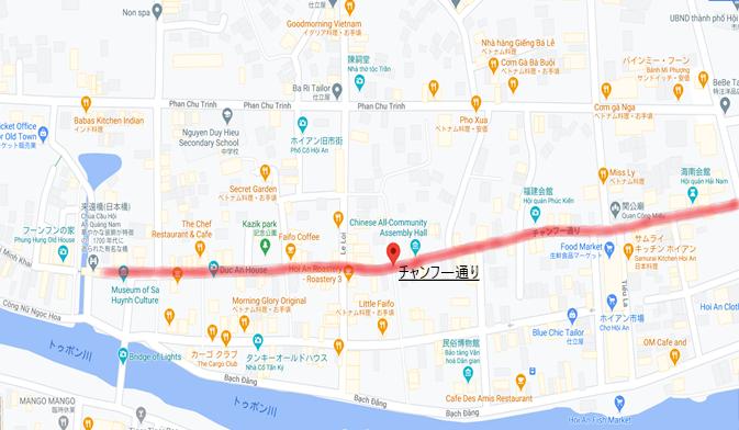 チャンフ―通りを地図上で示した画像