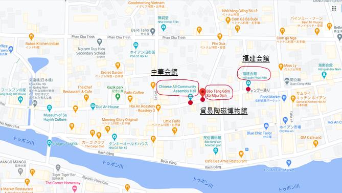 貿易陶磁博物館・中華会館・福建会館の位置を示した地図