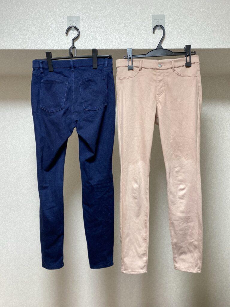 ストックホルムで履いていたアイテム(ユニクロのデニム色とピンクベージュ色のウルトラストレッチレギンスパンツ)を撮影した写真