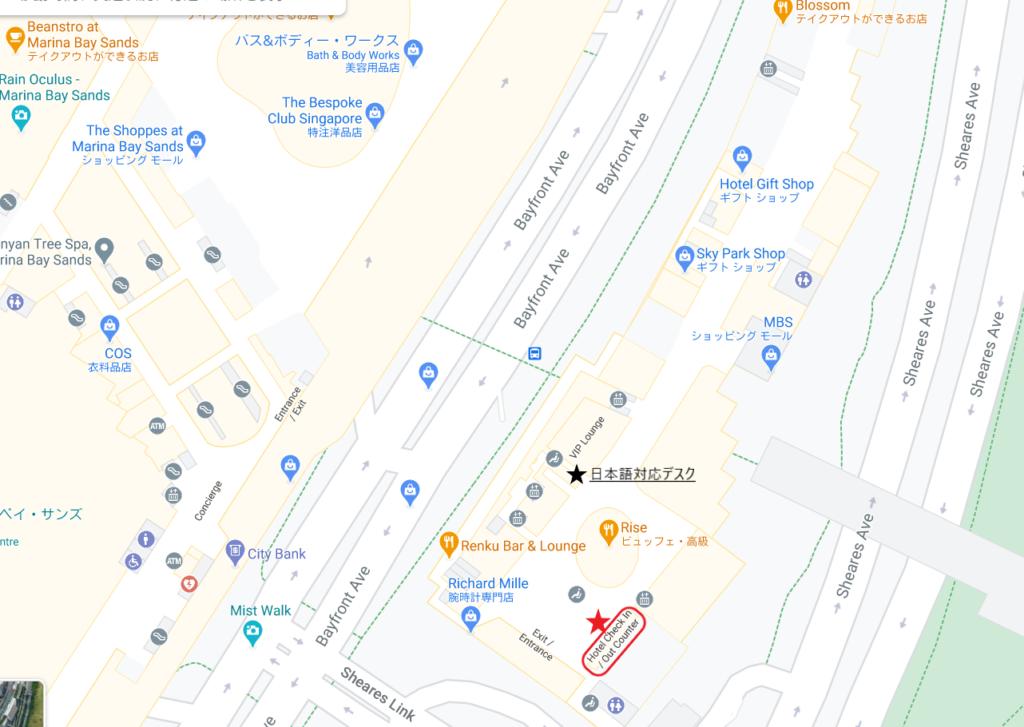 私が日本語対応デスクと一般チェックインカウンターの場所の位置関係を地図上で示した図