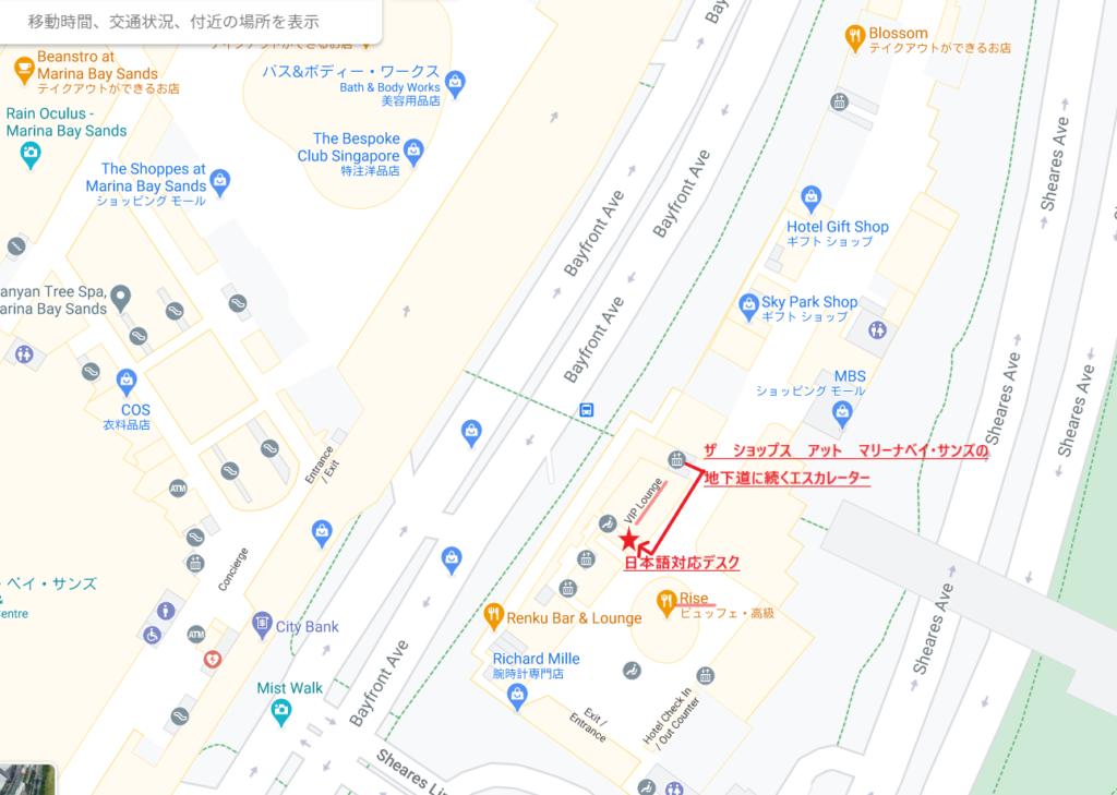 """""""ザ ショップス アット マリーナベイ・サンズ""""の地下街に続くエスカレーターからの、日本語対応デスクまでの道のりを私が地図上で示した図"""