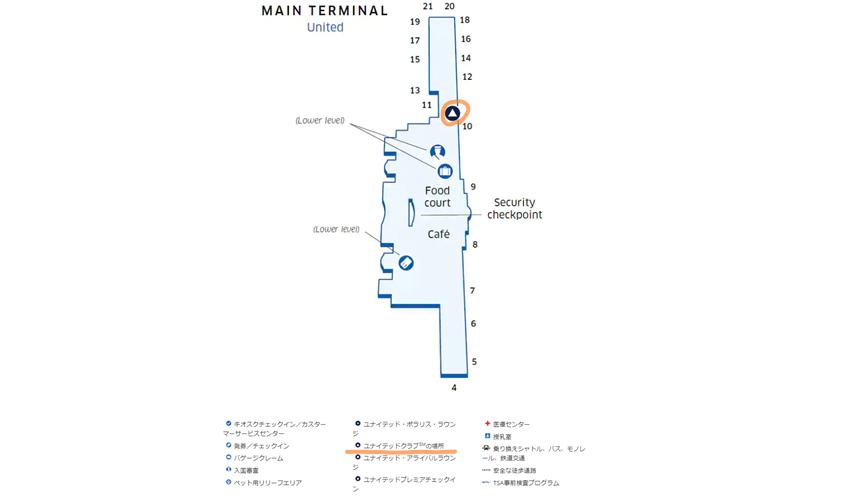 グアム国際空港の空港ラウンジ(ユナイテッドクラブ)の場所を地図上で示した図